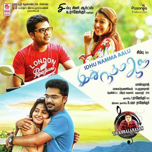 Idhu Namma Aalu Movie Posters