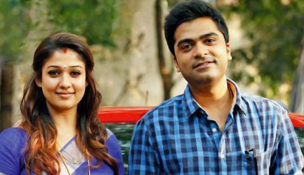 'Idhu Namma Aalu' releasing date revealed
