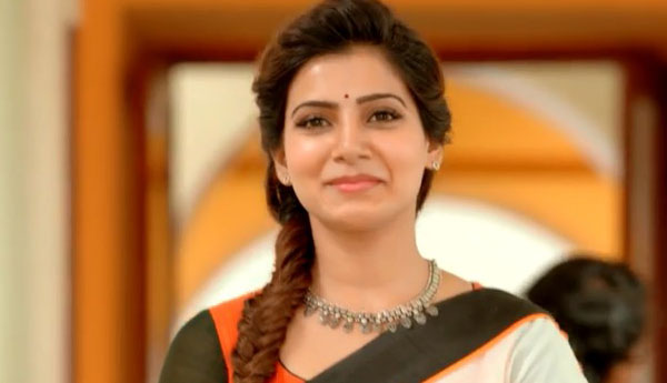Samantha denies rumors about her Marriage