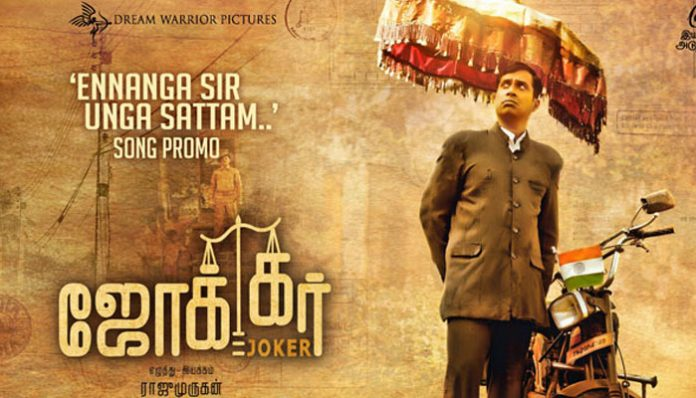 Joker of Raju Murugan soon to hit screens