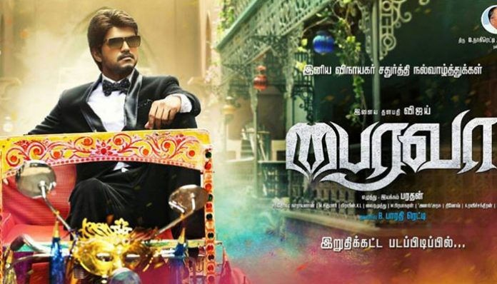 Bairavaa title was Lawrence's friendly offer to Vijay