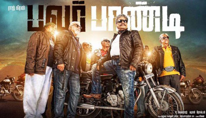 Dhanush directorial debut with Power Paandi