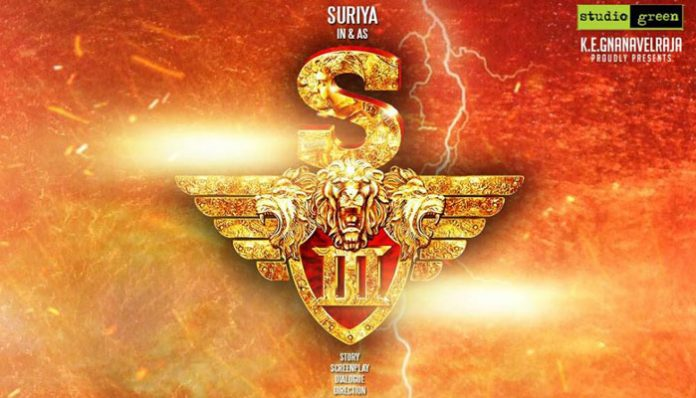Surya's S3 release date officially announced