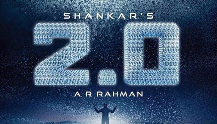 Rajinikanth's 2.0 first look release date is here