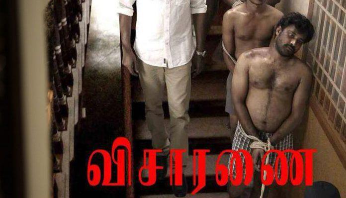 Visaranai movie