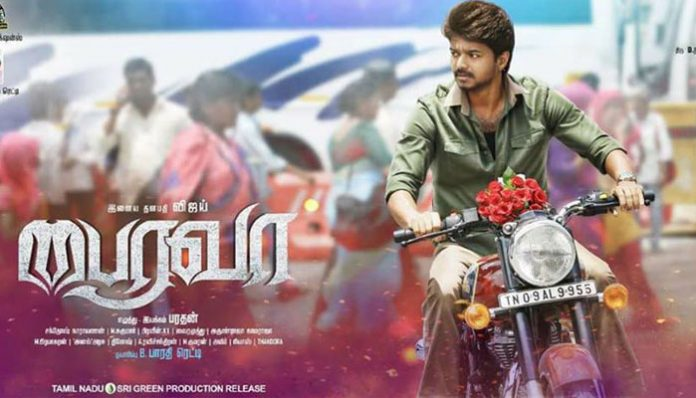 Vijay's Bairavaa is expected a record break scale