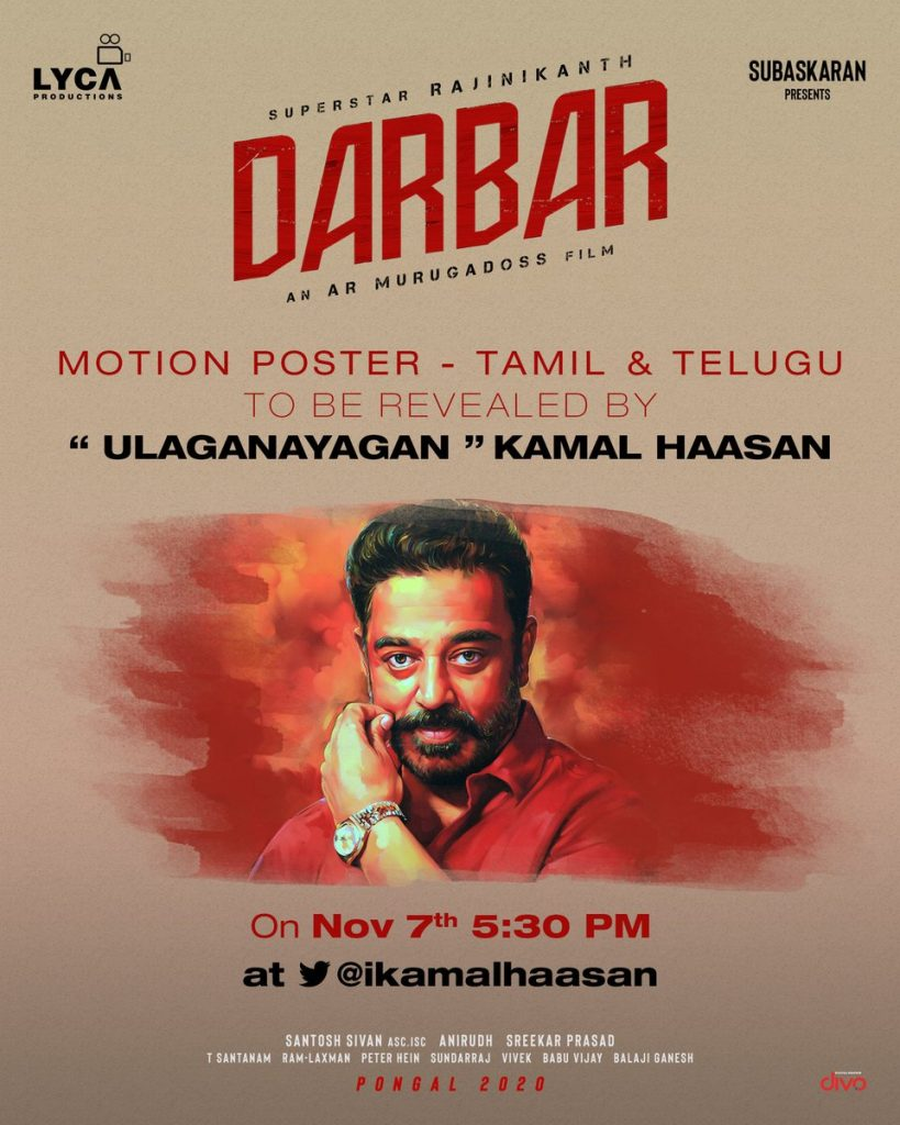 Darbar Movie