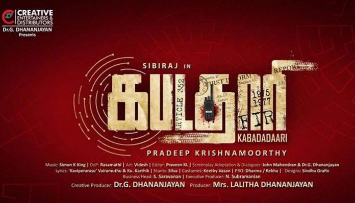 Sibiraj to work with Saithan director for Kabadadaari Movie