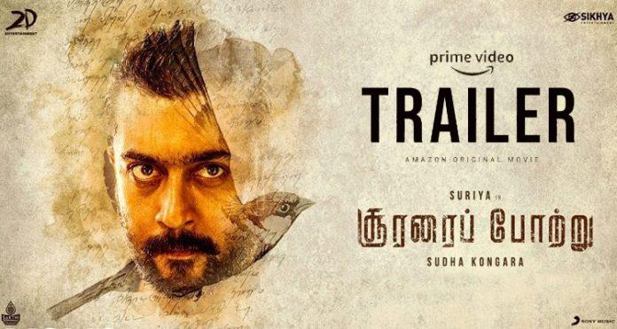 The trailer of Soorarai Pottru announces the movie's release!