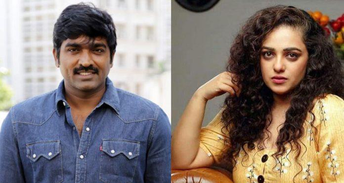 Vijay Sethupathi and Nithya Menon to appear together on screen
