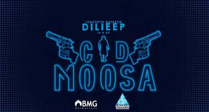 CID Moosa 2 Movie