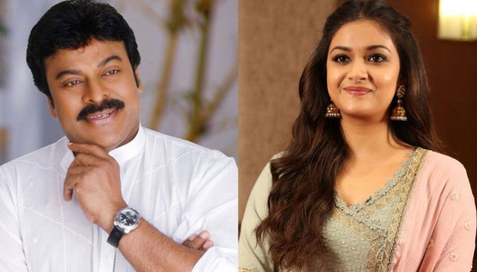 Keerthy Suresh to work with Chiranjeevi for a remake