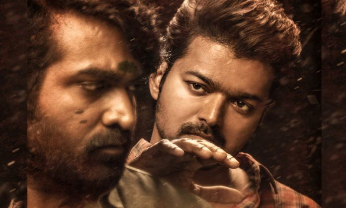 'Master' Teaser, creates records which no movie has reached