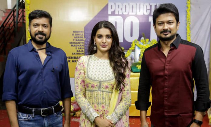 Udhyanidhi's new venture with Nidhhi Agerwal is on floors