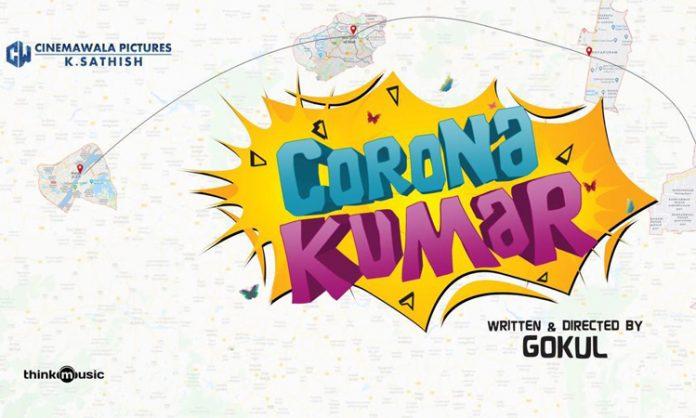 'Master' director Lokesh Kanagaraj appreciates 'Corona Kumar' story