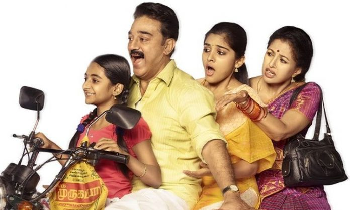 Kamal Hassan's 'Papanasam 2', will be started soon