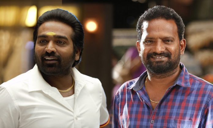 Vijay Sethupathi with Ponram produced by Annaththe makers