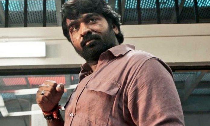 Vijay Sethupathi's debut Hindi