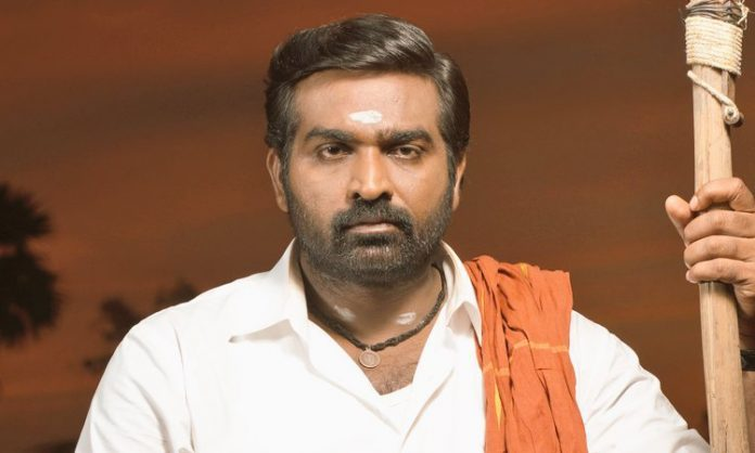 Vijay Sethupathi missed the opportunity with Aamir Khan