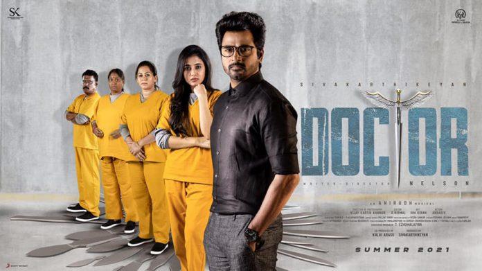 Sivakarthikeyan's 'Doctor' release date postponed
