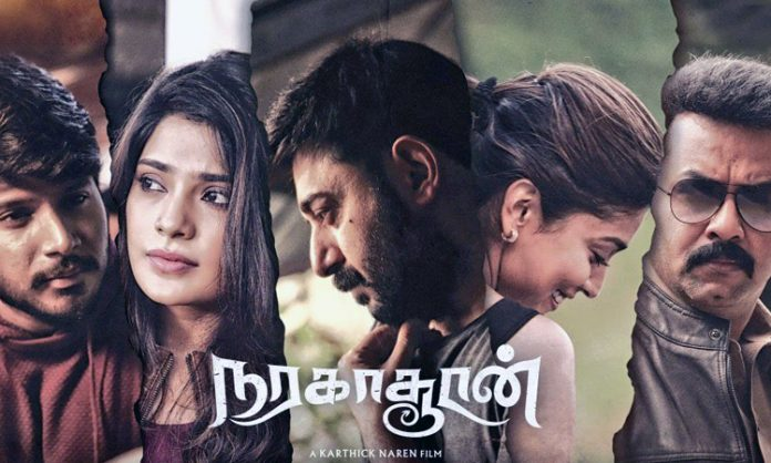 The constraints are cleared and 'Naragasooran', releasing soon