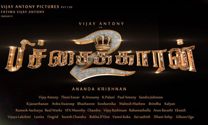 Director changed for Vijay Antony's 'Pichaikkaran 2'