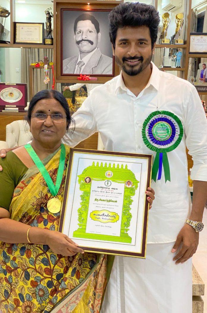 Kalaimamani to Sivakarthikeyan dedicated to his mother