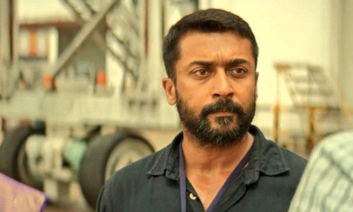 Soorarai Pottru is out of the Oscar Race