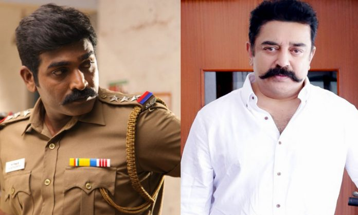 Vijay Sethupathi playing antagonist to Kamal