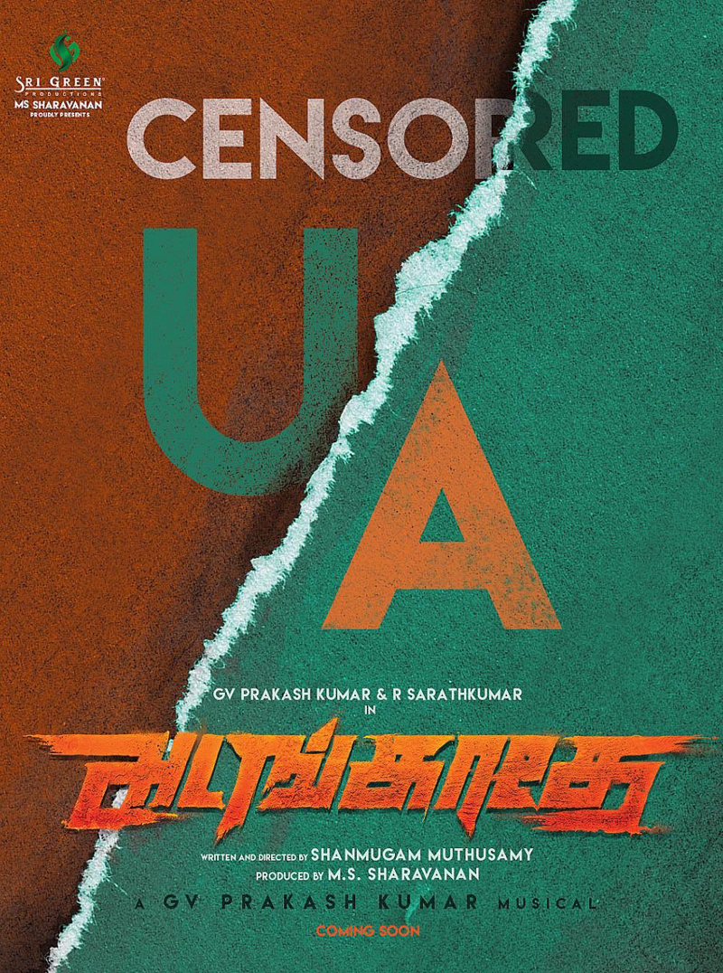 Censor certificate obtained for 'Adangathey