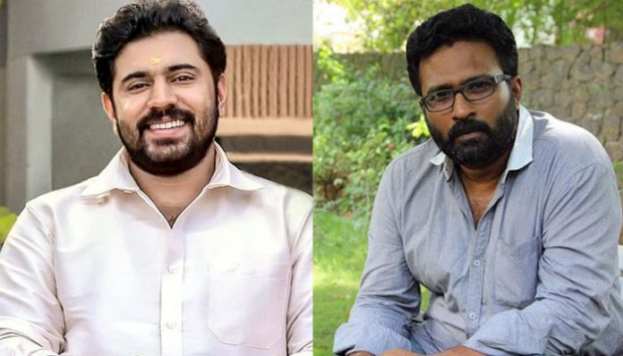 Director Ram joining with Nivin Pauly in a bilingual movie