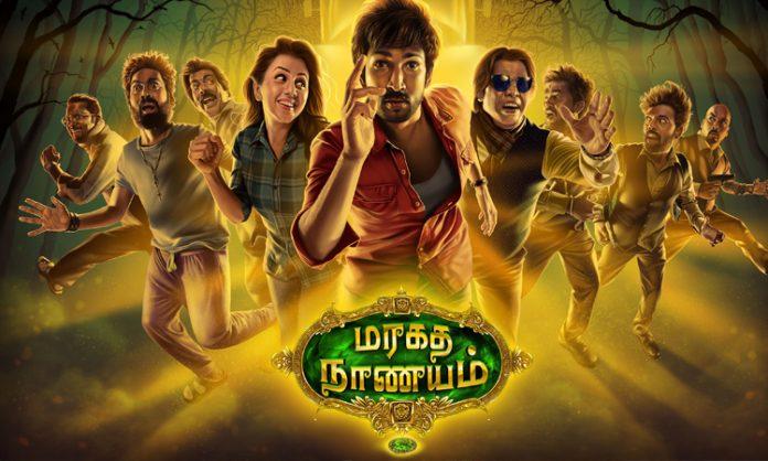 ARK Saravanan's 'Maragadha Naanayam', getting ready for a sequel
